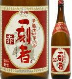 25度 一刻者 赤 1800ml瓶 芋焼酎 小牧醸造 鹿児島県 化粧箱なし