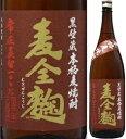 25度 麦全麹 1800ml瓶 全量麦焼酎 宝酒造 京都府 化粧箱なし