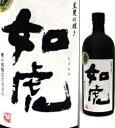 25度 如虎(じょとら)720ml瓶 芋焼酎 櫻の郷酒造 宮崎県 化粧箱なし