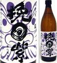 25度 挽回紫 900ml瓶 紫芋「種子島ロマン」使用芋焼酎 櫻の郷酒造 宮崎県 化粧箱なし