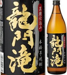 25度 龍門滝 900ml瓶 黒麹仕込芋焼酎 さつま司酒造 鹿児島県 化粧箱なし