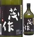 25度 茂作(もさく)720ml瓶 減農薬栽培熊本甘藷使用 花の香酒造 熊本県 化粧箱なし