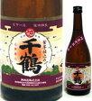 25度 紫芋仕込 千鶴 720ml瓶 紫芋焼酎 神酒造 鹿児島県 化粧箱なし 季節限定品