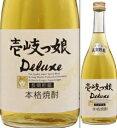 25度 壱岐っ娘Deluxe(デラックス) 720ml瓶 シェリー樽長期熟成麦焼酎 壱岐の蔵酒造 長崎県 化粧箱なし