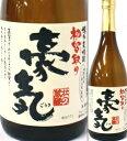 25度 初留(はな)取り 豪気 720ml瓶 麦焼酎 杜の蔵 福岡県 化粧箱なし