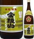 25度 常陸山(ひたちやま)1800ml瓶 粕取焼酎 杜の蔵 福岡県 化粧箱なし
