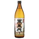 25度 黒五代 900ml瓶 黒麹仕込芋焼酎 山元酒造 鹿児島県 化粧箱なし