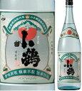 25度 さつま小鶴 復刻版 1800ml瓶 本格芋焼酎 小正醸造 鹿児島県 化粧箱なし