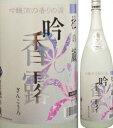 20度 吟香露 1800ml瓶 吟醸酒粕焼酎 杜の蔵 福岡県 化粧箱なし