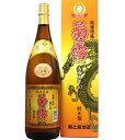 40度 菊之露古酒 ...
