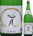 25度 心月 1800ml瓶 正統派貯蔵熟成米焼酎 六調子酒造  熊本県 化粧箱なし