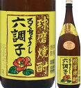 35度 六調子 本吟 1800ml瓶 米焼酎 六調子酒造 熊本県 化粧箱なし