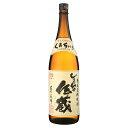 30度 しまっちゅ伝蔵 1800ml瓶 2年熟成黒糖焼酎 喜界島酒造 鹿児島県 化粧箱なし
