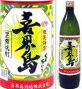 鹿児島 黒糖焼酎 通販