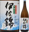 ショッピング箱 25度 伊佐錦 1800ml瓶 白麹仕込芋焼酎 大口酒造 鹿児島県 化粧箱なし