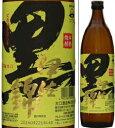 25度 黒伊佐錦 900ml瓶 黒麹仕込芋焼酎 大口酒造 鹿児島県 化粧箱なし