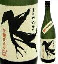 25度 からす 1800ml瓶 黒麹全麹仕込み麦焼酎 花の露 福岡県 化粧箱なし