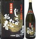 25度 じゃがたらお春 1800ml瓶 じゃがいも焼酎 福田酒造 長崎県 化粧箱なし