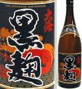 25度 さつま大海 黒 1800ml瓶 黒麹仕込芋焼酎 大海酒造 鹿児島県 化粧箱なし