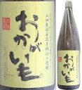 25度 おかがいも 1800ml瓶 芋焼酎 オガタマ酒造 鹿児島県 化粧箱なし