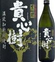 ショッピング芋焼酎 25度 貴心樹 900ml瓶 芋焼酎 オガタマ酒造 鹿児島県 化粧箱なし