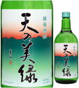 25度 天の美緑 720ml瓶 緑茶焼酎 喜多屋 福岡県 化粧箱なし