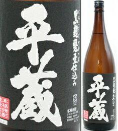 25度 黒麹 平蔵 1800ml瓶 芋焼酎 桜乃峰酒造 宮崎県 化粧箱なし