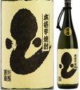 ショッピングうなぎ 25度 深海うなぎ 1800ml瓶 芋焼酎 丸西酒造 鹿児島県 化粧箱なし
