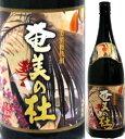 25度 奄美の杜 1800ml瓶 長期貯蔵黒糖焼酎 町田酒造 鹿児島県 化粧箱なし