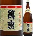 43度 古酒萬座 1800ml瓶 泡盛(本島恩納村・古酒) 恩納酒造所 沖縄県 化粧箱なし