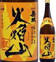 25度 焼き芋焼酎 火焔山 紅 1800ml瓶 さつま無双 鹿児島県 化粧箱なし
