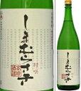 25度 しまむらさき 1800ml瓶 紫芋使用芋焼酎 高崎酒造 鹿児島県 化粧箱なし