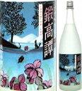 20度 鍛高譚(たんたかたん) 1800ml瓶 しそ焼酎(甲乙混和) 合同酒精 北海道 化粧箱なし