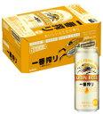 キリン一番搾り500ml缶【ビール】(6缶パック×4・24缶入)1ケース【RCP】