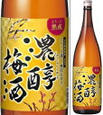 12度 濃醇梅酒 1800ml瓶 リキュール アサヒビール 東京都 化粧箱なし