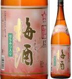 12度 宝星 梅酒 1800ml瓶 本坊酒造 鹿児島県 化粧箱なし