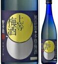 14度 上等梅酒 720ml瓶 梅酒 本坊酒造 鹿児島県 化粧箱なし