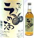 すっきりとした甘さとまろやかさで飲みやすい味に仕上げた梅酒。14度 びわ湖梅酒(ブランデーなし)720ml瓶 蜂蜜入 太田酒造 滋賀県 化粧箱なし