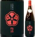 14度 蔵八梅酒 1800ml瓶 長期熟成本格焼酎仕込み梅酒 堤酒造 熊本県 化粧箱なし