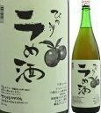 すっきりとした甘さとまろやかさで飲みやすい味に仕上げた梅酒。14度 びわ湖梅酒(ブランデーなし)1800ml瓶 蜂蜜入 太田酒造 滋賀県 化粧箱なし