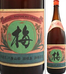 12度 請福梅酒 1800ml瓶 泡盛仕込み梅酒 請福酒造 沖縄県 化粧箱なし