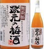 15度 蔵元の梅酒 1800ml瓶 本格米焼酎仕込 栄光酒造 愛媛県 化粧箱なし