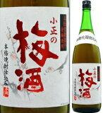 14度 小正梅酒 1800ml瓶 本格焼酎仕込梅酒 NIKKEIプラス1「オススメ梅酒ランキング」6位 小正醸造 鹿児島県 化粧箱なし