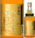 14度 小正の梅酒 premium 700ml瓶 梅酒 鹿児島県 小正醸造 化粧箱入