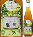 梅+GABAでココロとカラダに思いやり。10度 GABARICHギャバリッチ梅酒 720ml瓶 癒し成分「ギャバ」がリッチに入った梅酒 中国醸造 広島県 化粧箱なし