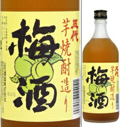 12度 芋焼酎造り 五代梅酒 720ml瓶 芋焼...の商品画像