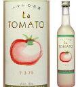 18度 ラ・トマト 500ml瓶 トマトのリキュール 合同酒精 北海道 化粧箱なし