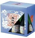 蔵元より直送いたします。【蔵元直送・送料込】白牡丹 秘伝極正 大吟醸生酒 300ml 6本詰 【XC−6N】白牡丹酒造 広島県 【smtb-MS】
