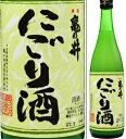 【取寄商品・常温流通】亀の井 にごり酒 720ml瓶 亀の井酒造 大分県 化粧箱なし