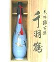 木箱入ですので贈り物にもおすすめ。千羽鶴 大吟古酒 900ml瓶 佐藤酒造 大分県 木箱入【取寄商品】